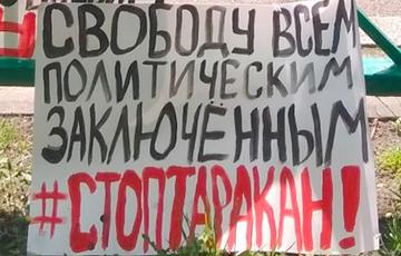 Блогеры Владимир Цыганович и Александр Кабанов признаны политзаключенными