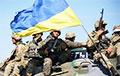 Как украинские герои освобождали Мариуполь