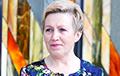 The National Bank Assigns Interim Management in Belgazprombank