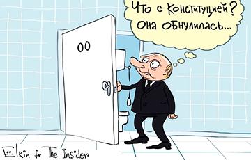 Dir.bg: Российский регион устроил мятеж из-за «обнуления» Путина