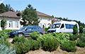 Власти провели третий обыск в доме Виктора Бабарико