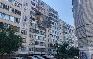 В Киеве взорвался жилой дом: повреждено несколько этажей