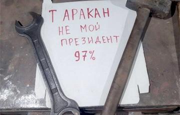 Механизатор из Несвижского района: Если это продолжится, то будет хороший такой бунт