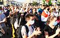 Видеофакт: Могилев присоединился к протесту