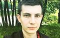 Блогера Игоря Лосика признали политзаключенным