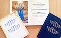Нацыянальная бібліятэка Беларусі выдала знакамітую «Канстытуцыю Піліпа Орліка»