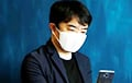 В Японии создали «умную маску»