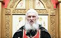 Восставшее Средневековье