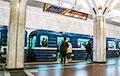 В Минске была закрыта станция метро «Площадь Победы»