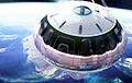 Американская компания предлагает полет в космос на воздушных шарах