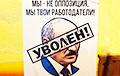 «Фокус»: Лукашенко следует подыскивать себе страну для эмиграции