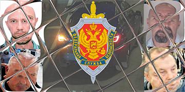 Провальная «семерка»: как разоблачили агентов ФСБ за рубежом