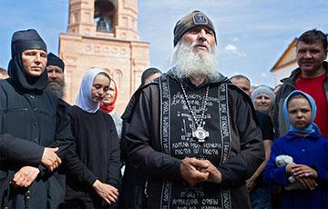 Мятежный схиигумен Сергий объявил о появлении в РФ «православного царя»