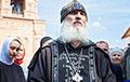 Мяцежны схіігумен Сергій абвясціў пра з'яўленне ў РФ «праваслаўнага цара»