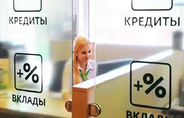 Белорусы снимают банковские вклады