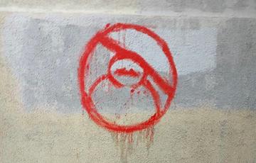 Фотофакт: Новые граффити и надписи — каждый день по всей стране