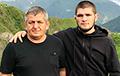 От коронавируса умер отец бойца Хабиба Нурмагомедова
