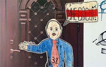 Лукашенко: Мне уйти?