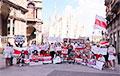 Бубны и громкое «Basta!»: как Милан поддержал белорусов
