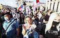 Житель Новополоцка: После 9 августы мы будем жить без надоевшего Лукашенко и его прихлебателей