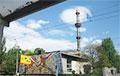 На территорию Института ядерных исследований НАН Украины проник неизвестный