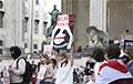 В Мюнхене прошел митинг в поддержку Беларуси