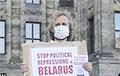 Беларус выпусьціў у Нідэрляндах сэрыю марак з выявамі «Краіна для жыцьця» і «Я/Мы 97%»