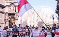 Белорусы из Милана сняли клип на песню «Перемен»