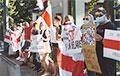 Волна солидарности с белорусами в странах мира