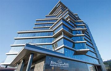 Кліенты «Белгазпрамбанка» забралі з рахункаў 1 мільярд рублёў