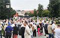 Россияне вышли на Красную площадь против «поправок» в Конституцию