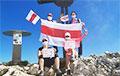 В Австрии бело-красно-белый флаг подняли на вершину Альп