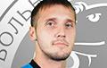 Экс-вратарь «Крумкачоў» — белорусским футболистам: Будьте мужиками, объявите бойкот