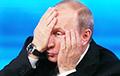 Путин боится развала России
