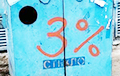 «Сашу 3%» паказалі ягонае месца ў гісторыі