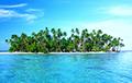 Ученые нашли в Тихом океане растущий ускоренными темпами остров