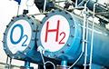 Новый удар по России: ЕС делает ставку на водород в энергетике