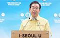Южнокорейские СМИ опубликовали текст предсмертной записки мэра Сеула