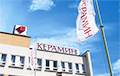 "Minsk ""Keramin"" Worker: We Can't Live Like This Anymore"