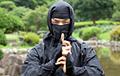В Японии вручили первый диплом по специальности «ниндзя»