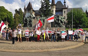 Швейцарский Берн поддержал свободную Беларусь
