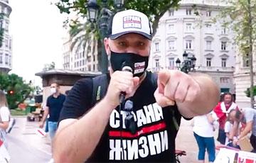 «Я выклікаю Лукашэнку!»: Яркая акцыя салідарнасці з Беларуссю