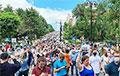 Новая протестная столица России