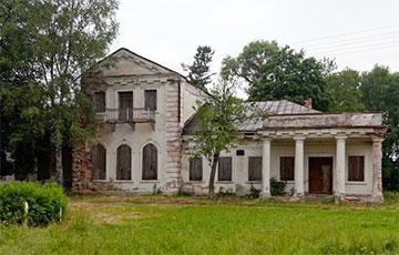 Под Витебском за $11 продается старинная усадьба 1840-го года