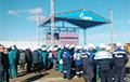 На заводзе «Газпрама» ў Амурскай вобласці працоўныя ўчынілі пагром