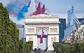 Франция празднует День взятия Бастилии