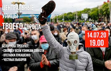 Крупнейшие Telegram-каналы Беларуси призвали белорусов выйти на улицы