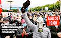 NEXTA заклікае беларусаў сёння выйсці на цэнтральныя вуліцы гарадоў