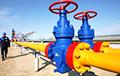 «Газпром» афіцыйна спыніў транзіт газу праз трубаправод у Румыніі