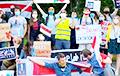 Акции солидарности с Беларусью прошли в городах Баварии